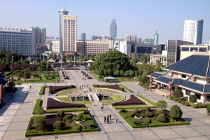 The garden of Wuhan Provinical Museum