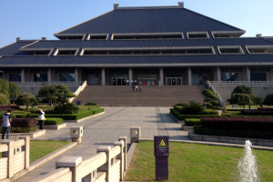 Wuhan Provinical Museum